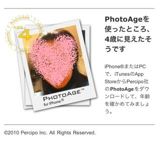 Emailimage_5